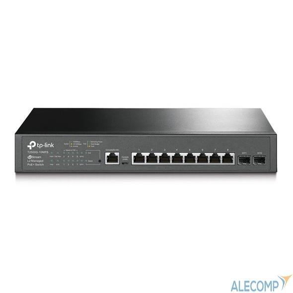 Stream TP-Link T2500G-10MPS JetStream 8-портовый гигабитный управляемый коммутатор PoE+ 2 уровня с 2 SFP-слотами T2500G-10MPS