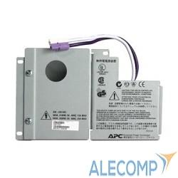 SURT007 APC Smart-UPS RT 3000/5000/6000 VA Input/Output Hardwire Kit