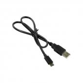 SV-015800 Кабель USB 3.1 (Type-C M) - USB 2.0 (AM), 0.5m, Sven (SV-015800)