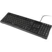 "KB-8352U Gembird KB-8352U, USB, покрытие ""LIQUID SILICON"", Бежевая"