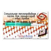Термопаста STP-1 Термопаста STP-1, в шприце, 3 гр