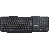 EX264056RUS Exegate LY-503M USB, Black, 114кл, большой Enter, мультимедиа (EX264056RUS)