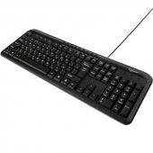KB-8330UM-BL Gembird KB-8330UM-BL, USB, кабель 1.5 м, Черная