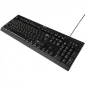 KB-8335UM-BL Gembird KB-8335UM-BL, USB, кабель 1.5 м, Черная