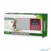 i120-RED Perfeo радиоприемник цифровой ЕГЕРЬ FM+ 70-108МГц/ MP3/ питание USB или BL5C/ красный (i120-RED)