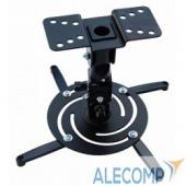 CS-VM-PR04-BK Cactus CS-VM-PR04-BK черный Кронштейн для проектора макс.10кг настенный и потолочный поворот и наклон