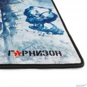 GMP-200 Коврик для мыши Гарнизон GMP-200, игровой, дизайн- игра Survarium, ткань/резина, размеры 437 x 350 x