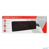 KB-200L Клавиатура Gembird KB-200L черный  USB 104 клавиши, подсветка белая, кабель 1.45м