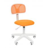 7019772 Офисное кресло Chairman 250 белый пластик TW-16/TW-66 оранжевый
