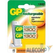 4891199109850 GP 130AAHC-2DECRC2 20/200 (2шт. в уп-ке)