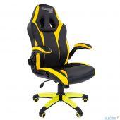 7028512 Офисное кресло Chairman   game 15 Россия экопремиум черный/желтый  (7028512)
