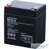 RC 12-5 CyberPower Аккумулятор RC 12-5 12V/4.5Ah