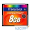 TS8GCF133 Compact Flash 8Gb Transcend (TS8GCF133) 133-x