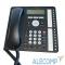 700508194 Avaya 700508194 Avaya 1416 TELSET FOR CM / IP OFFICE / INTEGRAL ENTERPRISE UpN ICON