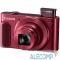 1073C002 Canon PowerShot SX620 HS, красный