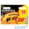 81367213 DURACELL LR6-12BL BASIC (12 шт. в уп-ке)
