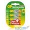 GP230AAHC-2DECRC4 GP Rechargeable NiMH 230AAHC 2300mAh AA (4 шт. в уп-ке)