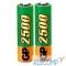 250AAHC-2DECRC2 GP Rechargeable NiMH 250AAHC 2500mAh AA (2 шт. в уп-ке)