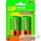 03137 GP 900DHC-2CR2 12/72 (2 шт. в уп-ке)