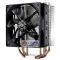 93493 Cooler Master Hyper 212 EVO (RR-212E-16PK-R1) ALL Socket, Retail