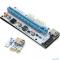 43360 USB Riser card PCI-E x1 Male to PCI-E x16 Female с питанием 6Pin, 4pin, Sata, Espada, в комплекте кабель usb 3.0 (EPCIeKit03 / 43360)