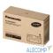 PnKX-FAT400A Panasonic KX-FAT400A(7) Тонер-картридж KX-MB1520 RU / KX-MB1500 RU, (1800 стр.)
