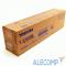 6AG00005084 Toshiba 6AG00005084 Тонер T-2505E e-STUDIO2505/2505H/2505F, (12000стр.)