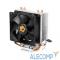 SE-802 Cooler ID-Cooling SE-802 95W/Intel 775,115*/AMD