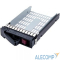 373211-001 373211-001 Салазки HP Hot-Swap tray for SAS/SATA LFF HDD 3.5'' (335536-001 / 335537-001 / 373211-002 / 464507-001/ 373211-001)