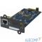 CY504 PowerCom Контроллер SNMP-карта 1-port Internal NetAgent II (CY504)