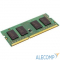 QUM3S-4G1600C11L Оперативная память QUMO DDR3 SODIMM 4GB QUM3S-4G1600C11L PC3-12800, 1600MHz