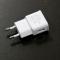 M014 Универсальное сетевое зарядное устройство VCOM M014, 1 * USB2.0, DC5V, 2A, RTL