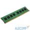 FL2400D4U17-4G Оперативная память Foxline DDR4 DIMM 4GB FL2400D4U17-4G PC4-19200, 2400MHz