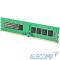 QUM4U-4G2400C16 Оперативная память QUMO DDR4 DIMM 4GB QUM4U-4G2400C16 PC4-19200, 2400MHz