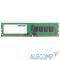 PSD44G213381 Модуль памяти DDR4 Patriot 4Gb 2133MHz CL15 PSD44G213381