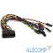 CBL-0068L Supermicro CBL-0068L Кабель SuperMicro CBL-0068L 16-pin front panel split cable (CBL-0068L)