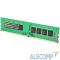 QUM4U-4G2133C15 Оперативная память QUMO DDR4 DIMM 4GB QUM4U-4G2133C15 PC4-17000, 2133MHz
