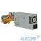GAF300 Procase Блок питания GAF300 GAF300 1U FlexATX 1FAN (300W), 80+Bronze, 150*80*40mm, +5B=14A, +12B=40A, +3,3B=13A, 5VSB=2A, Защита от перегрузки 105-150%, Входное напряжение 100-240В