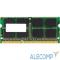 FL1600D3S11S1-4G Оперативная память Foxline DDR3 SODIMM 4GB FL1600D3S11S1-4G PC3-12800, 1600MHz)