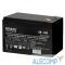 GB-1290 Аккумулятор Ginzzu GB-1290 клемма 5/7мм