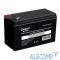 ES252436RUS Аккумулятор EXEGATE ES252436RUS Exegate Special EXS1270, 12V 7Ah, клеммы F2
