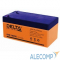 DT12032 Аккумулятор Delta DT 12032 (3.2Ah, 12V) DT12032