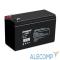 EP129860RUS Аккумулятор EXEGATE EP129860RUS Exegate Power EXG1290, 12V 9Ah, клеммы F2