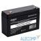 EP234537RUS Аккумулятор EXEGATE EP234537RUS Exegate EG12-6 / EXG6120, 6V 12Ah, клеммы F1 (универсальные)