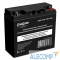 EP234540RUS Аккумулятор EXEGATE EP234540RUS Exegate Power EXG12180, 12V 18Ah, клеммы под болт M5