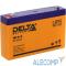 HR6-9(634W) Аккумулятор Delta HR 6-9 (634W) (9Ah, 6V) HR6-9(634W)