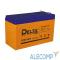 DTM1207 Аккумулятор Delta DTM 1207 (7Ah, 12V) DTM1207