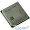 AD950XAGABBOX Процессор AMD Athlon II X4 950 BOX 3.8ГГц, 2Мб, Socket AM4}
