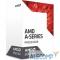 AD9700AGABBOX Процессор AMD A10 9700 BOX 3.5-3.8GHz, 2MB, 45-65W, Socket AM4}