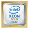 CD8067303406100SR3B5 Процессор Intel Xeon 2000/27.5M S3647 OEM GOLD 6138 CD8067303406100 IN
